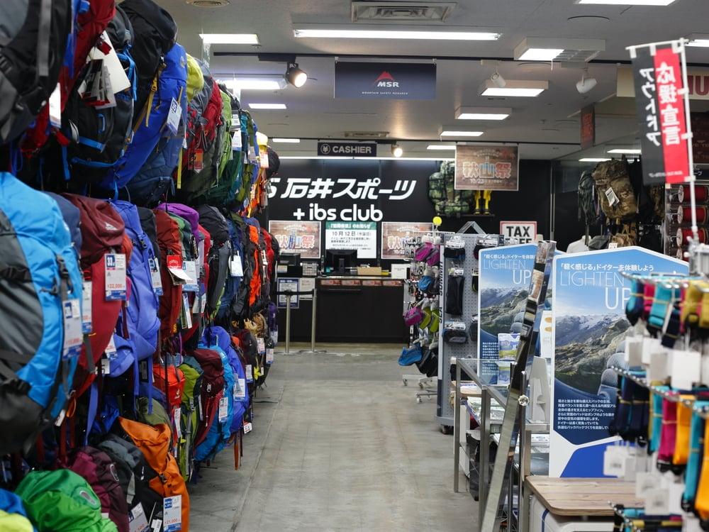 IBS 石井スポーツダイエー神戸三宮駅前店