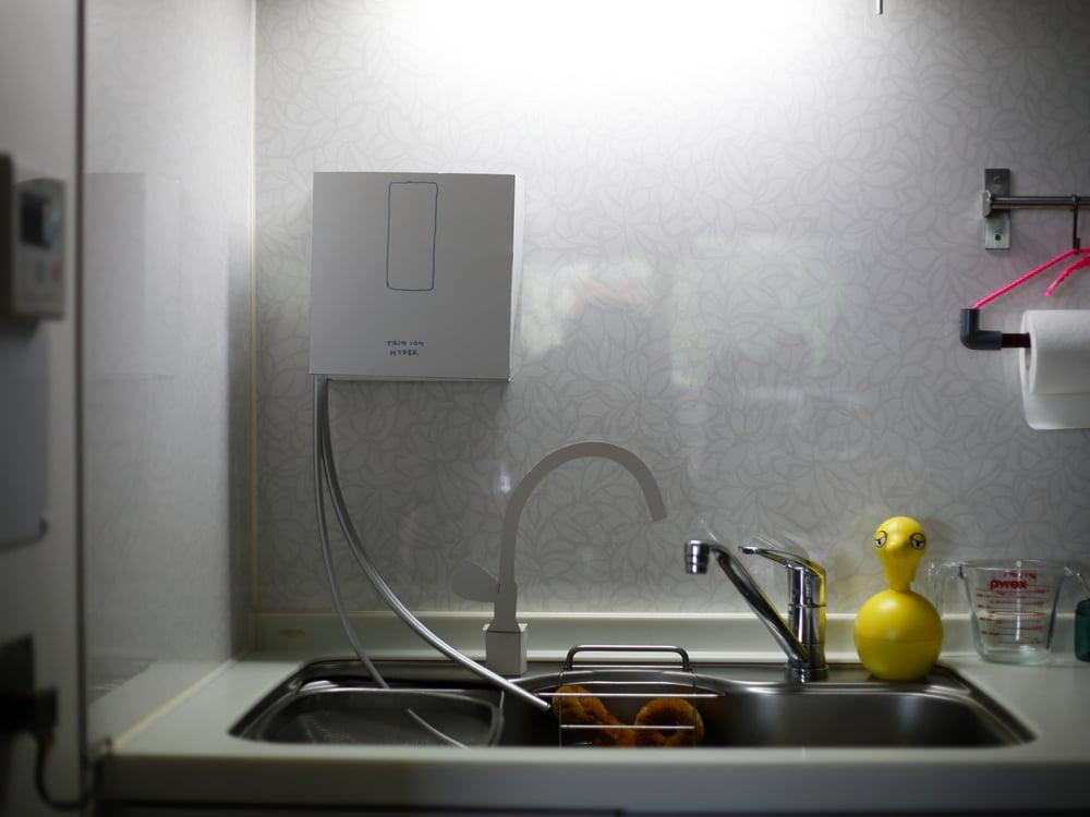 キッチン正面に設置した浄水器の紙模型