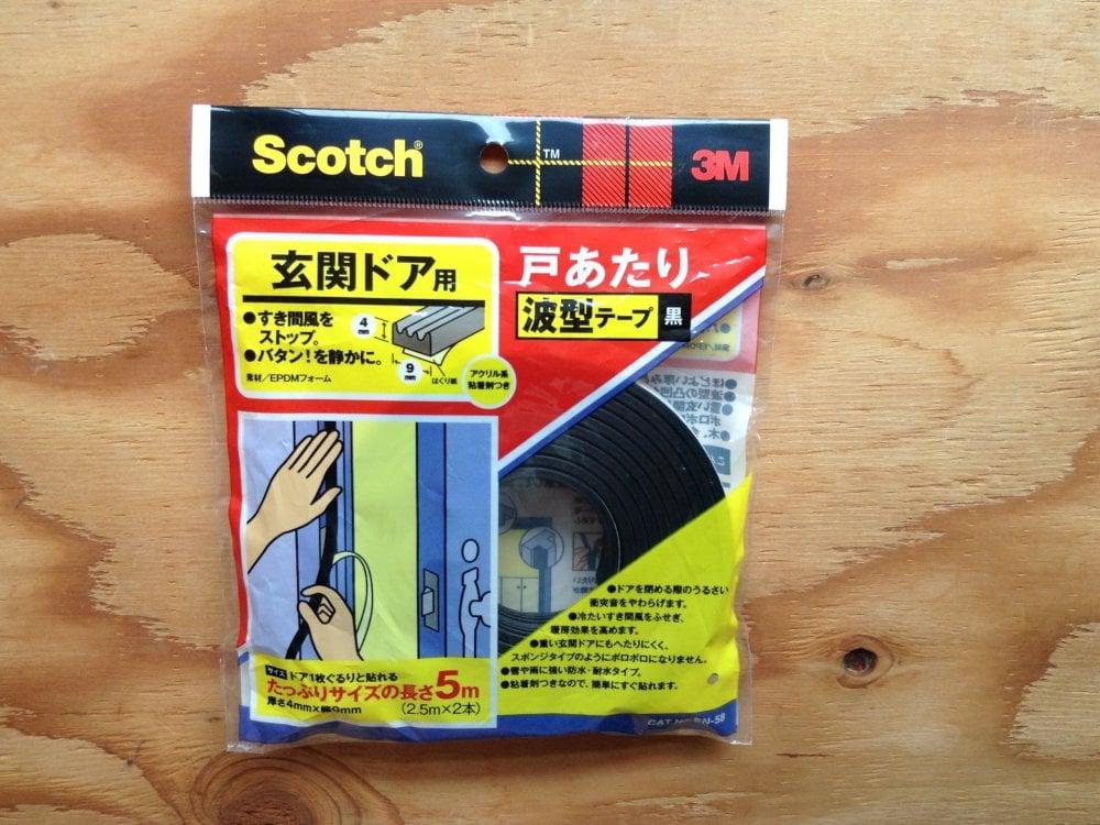スコッチの気密パッキン。裏面に粘着テープが付いています。