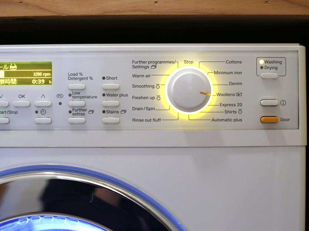 ミーレ洗濯乾燥機の操作盤