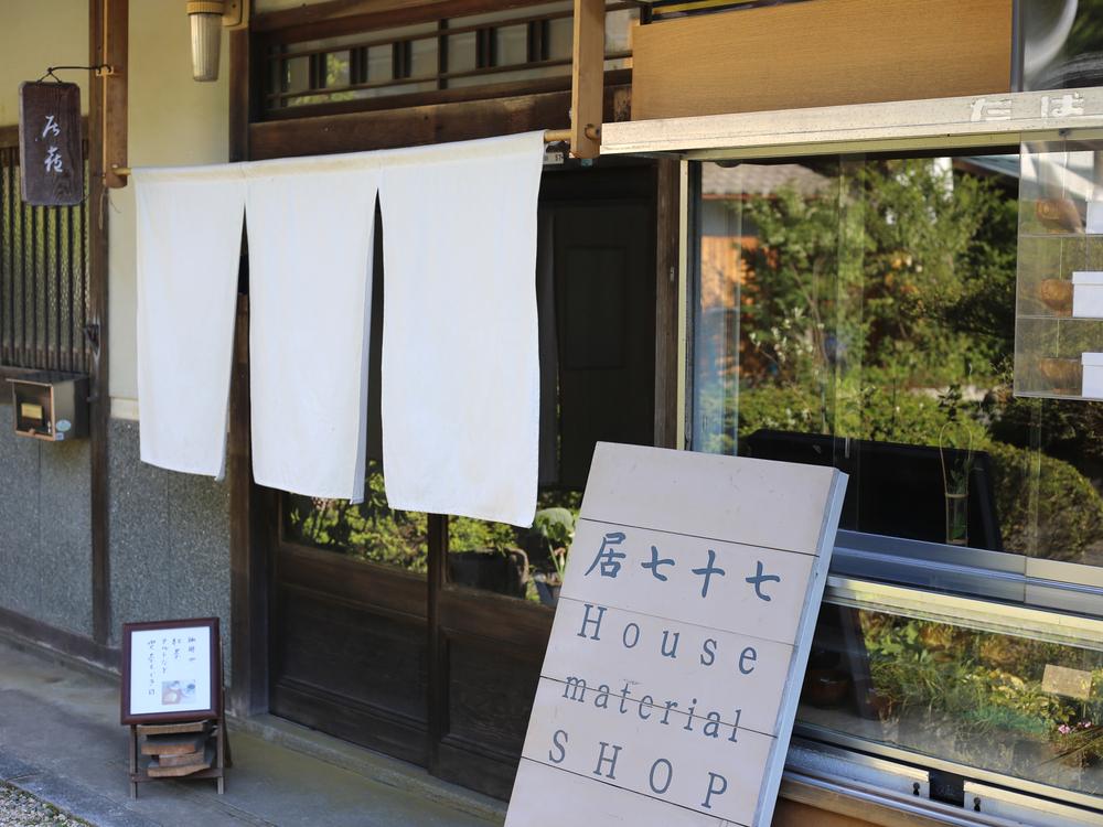 居七十七(いなとな)さんのお店の入口