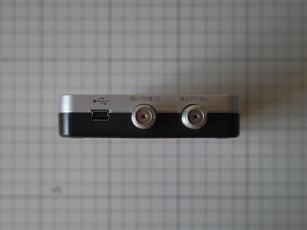 ピクセラのデジタルチューナー(PIX-DT181-PU0)