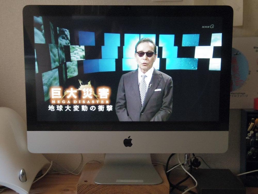 iMacでTVを映しているところ
