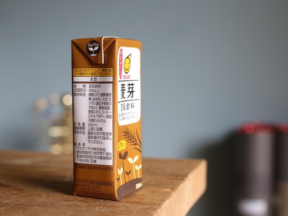 マルサンの豆乳飲料麦芽