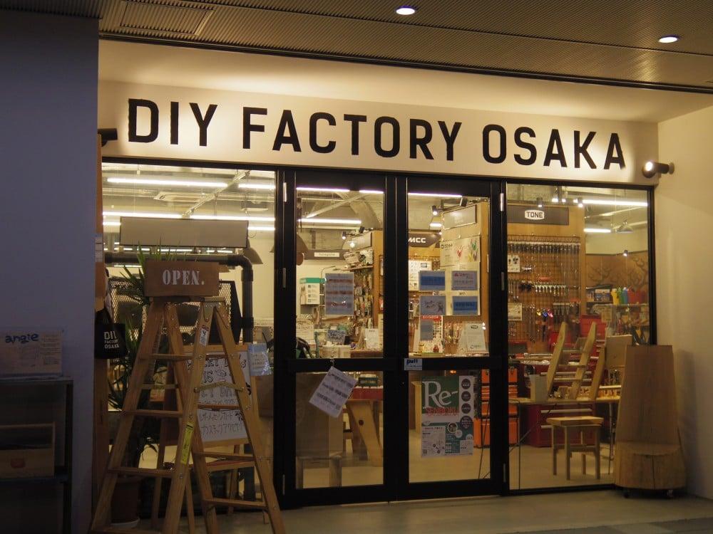 DIY FACTORY OSAKAの入口