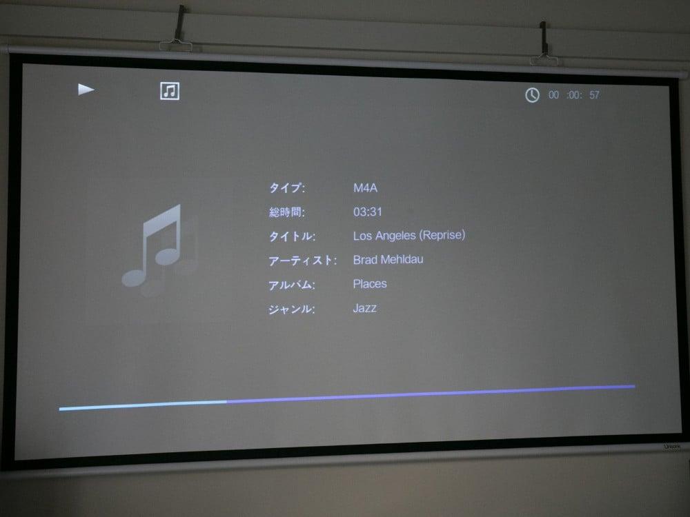 BDP-LX58の操作画面