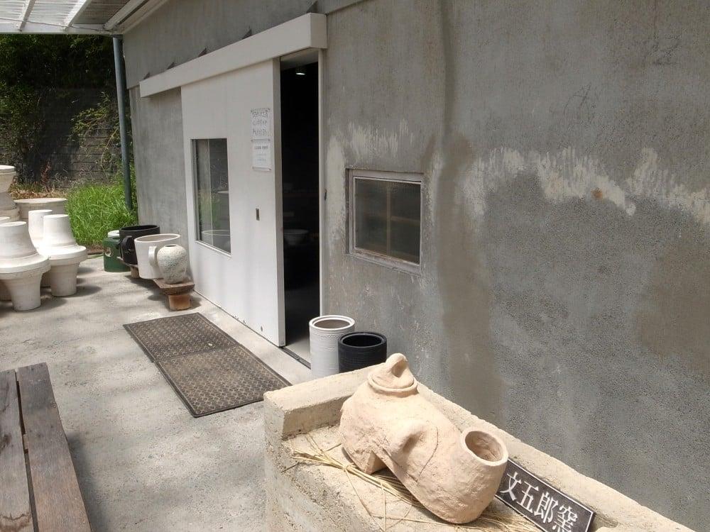 文五郎窯のギャラリー