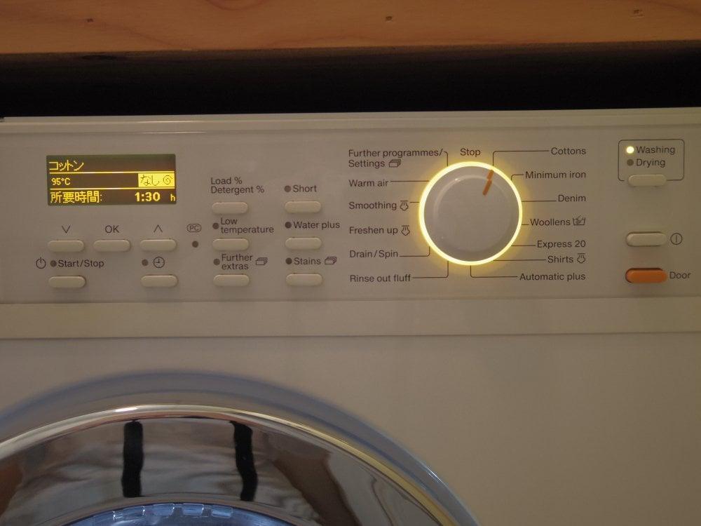 洗濯槽の洗浄をする時のプログラム