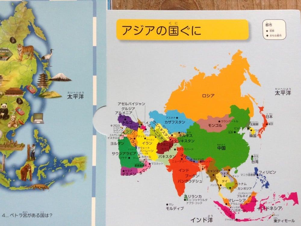 キルギス共和国の地図