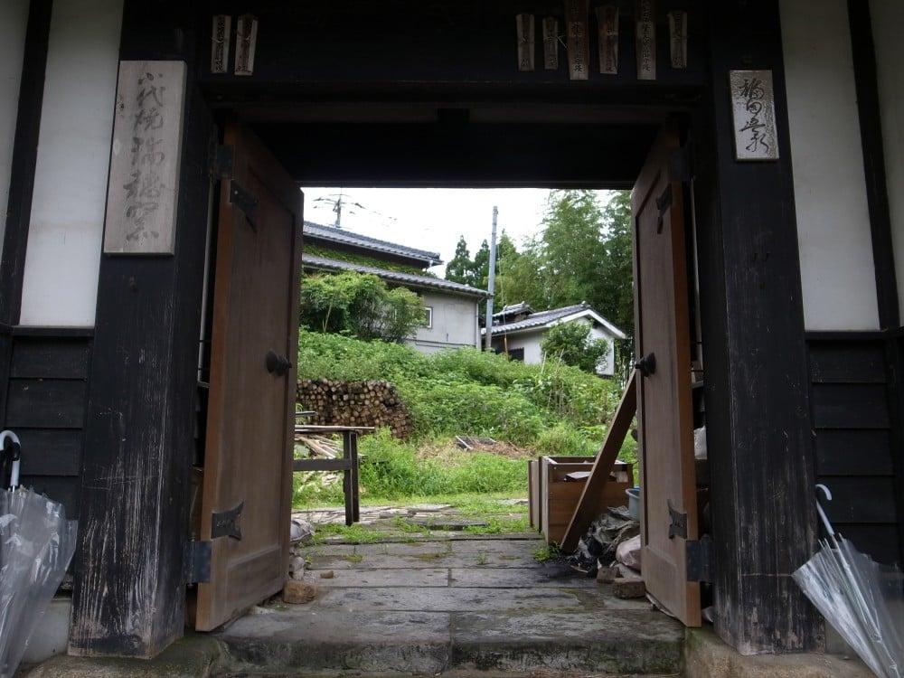 小代瑞穂窯の入口