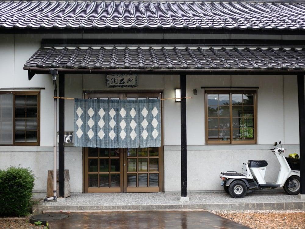王地山陶器所の入口