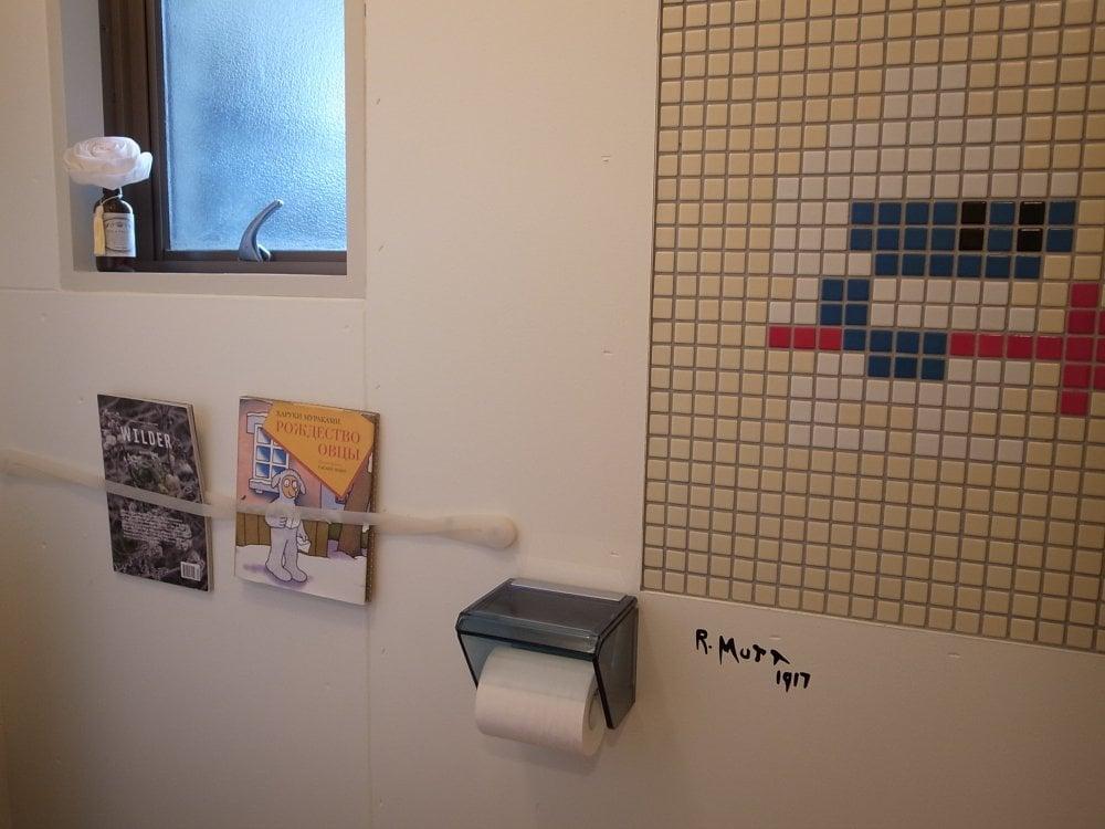 トイレの壁面