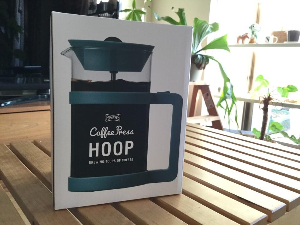 RIVERSのコーヒープレス、HOOP