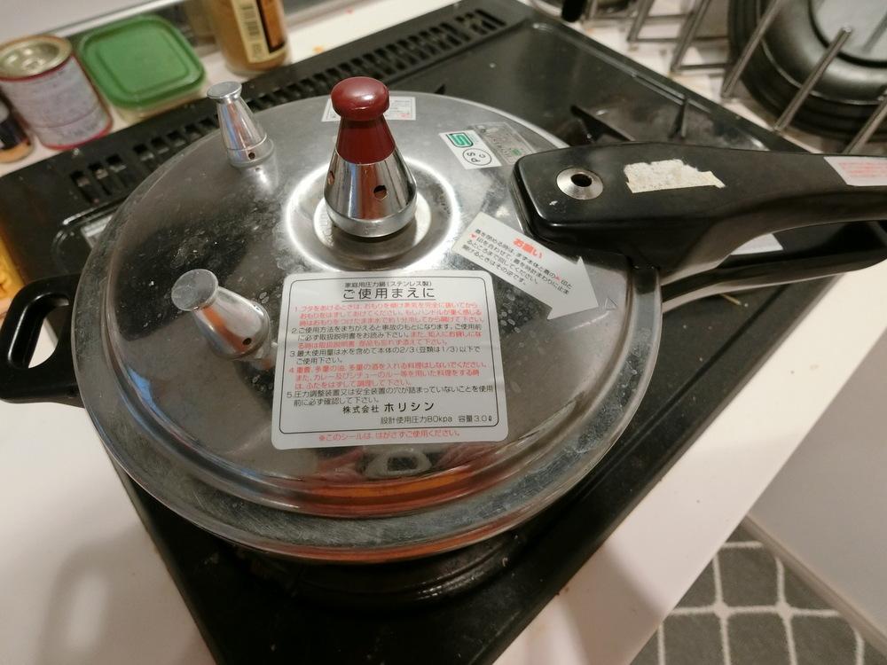ホリシン製の圧力鍋