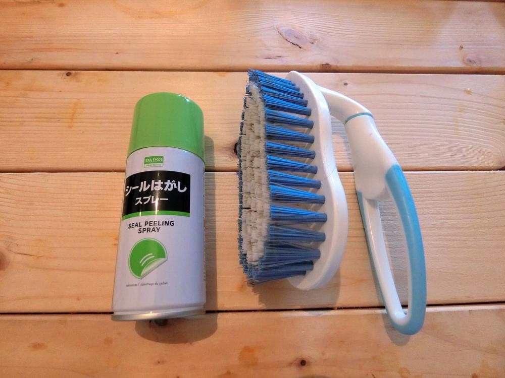 シールはがしスプレーと床掃除用ブラシ。ダイソーにて購入