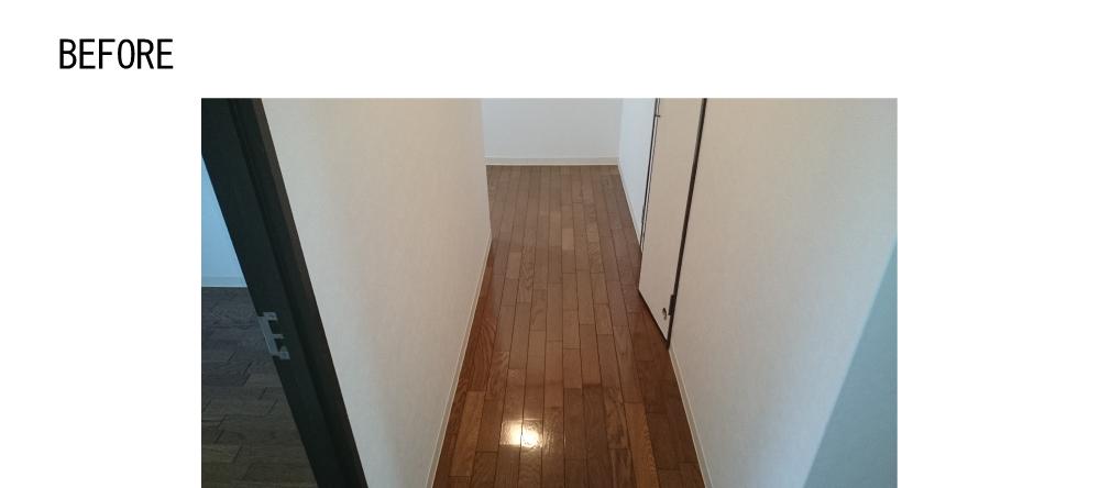 以前は玄関から細い廊下が続くプランでした。