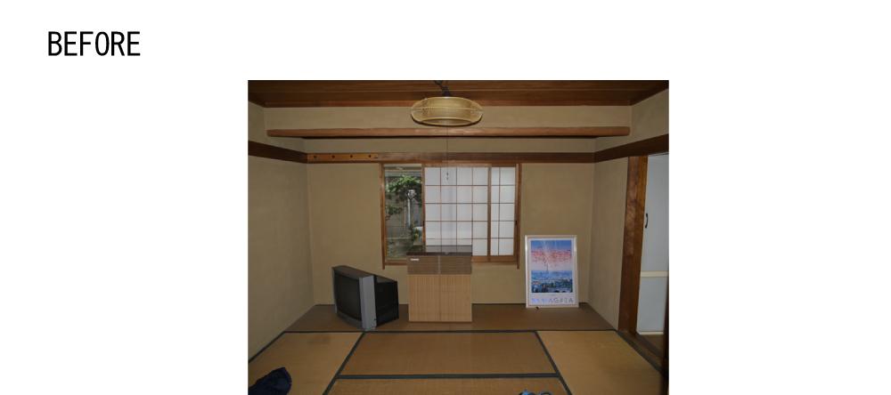 元々は和室。窓は腰高でやや暗い印象でした。