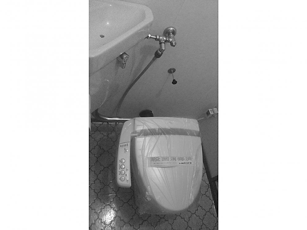 狭いトイレ元々のトイレ