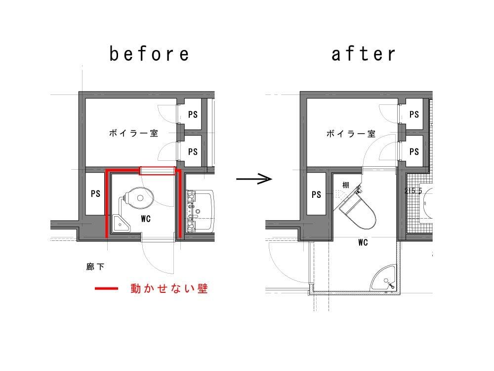 狭いトイレの図面