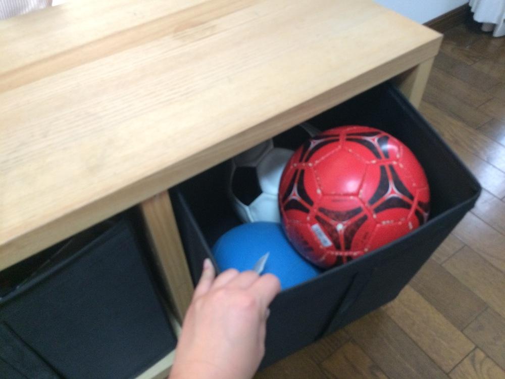収納ボックスにボールを収納