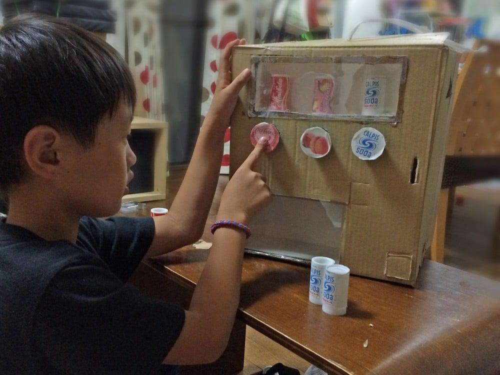 段ボール自動販売機が完成してたくさん遊びました。