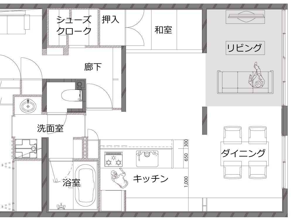 キッチンと対角線上に配置