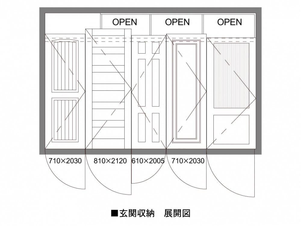 玄関収納の展開図