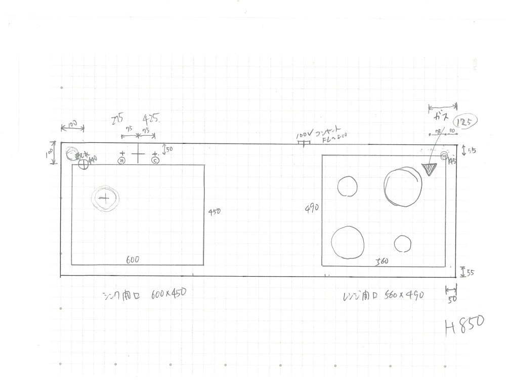 キッチンの配管についての図面