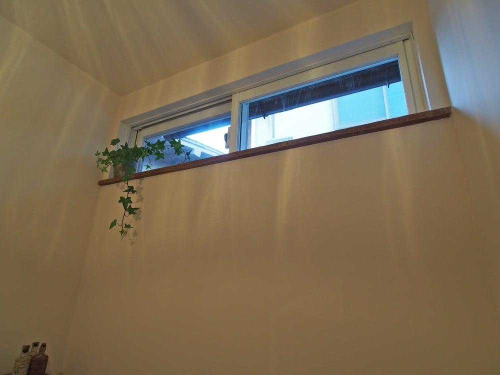 トイレの窓は高い位置に