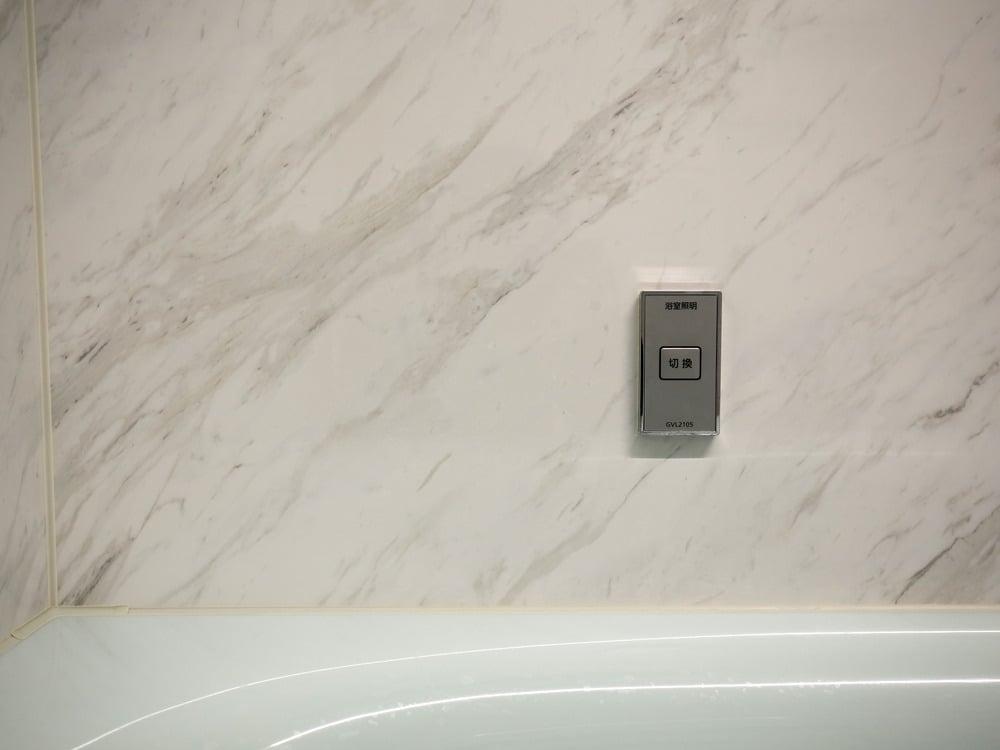 浴室照明切り替えボタン