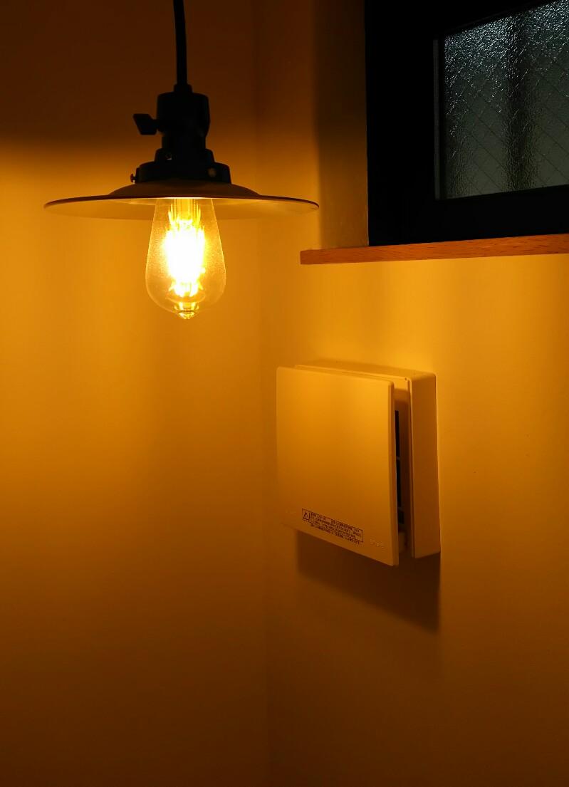 昭和な電灯