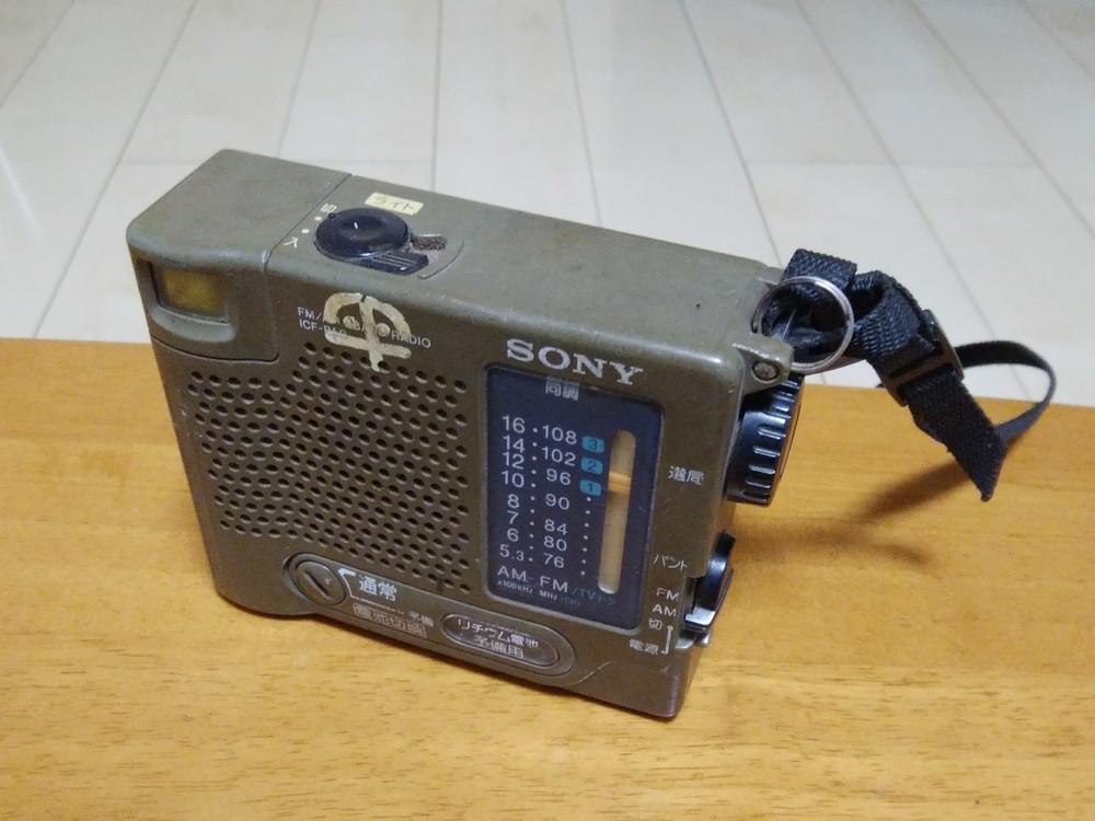 絶版のラジオ