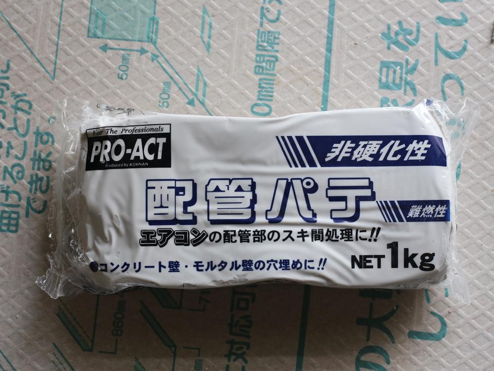 コーナン オリジナル 配管パテ 200g